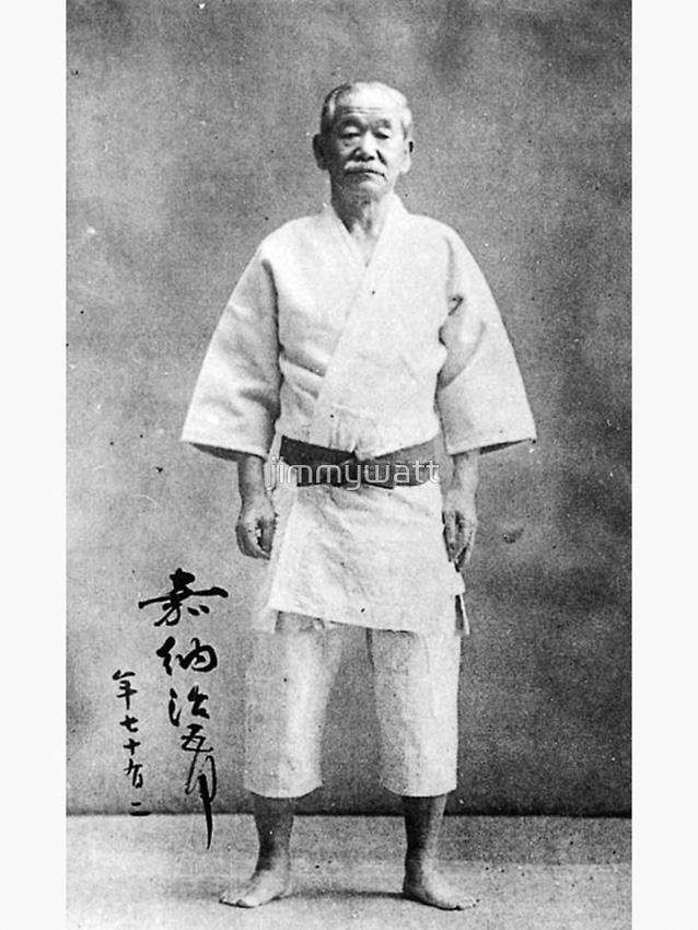 จิโกโร คาโน (Jigoro