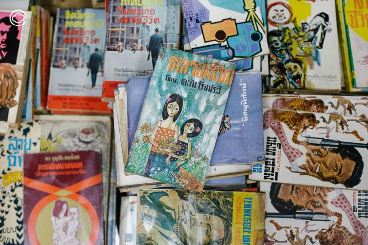 10 ร้านหนังสือ ในเมืองเก่าที่ทำให้เข้าใจเสน่ห์หนังสือกระดาษ