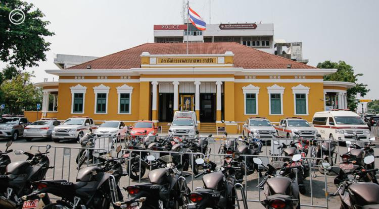 สถานีตำรวจนครบาลพระราชวัง