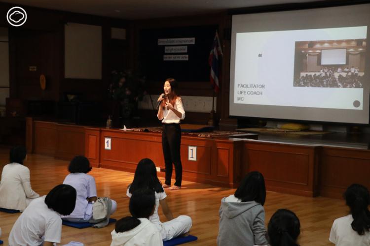 Ms Namwarn อดีตไอดอลเกิร์ลกรุ๊ปสายธรรม ผู้ร่วมก่อตั้ง Mind Venture หลักสูตรฝึกสติสำหรับเด็กรุ่นใหม่