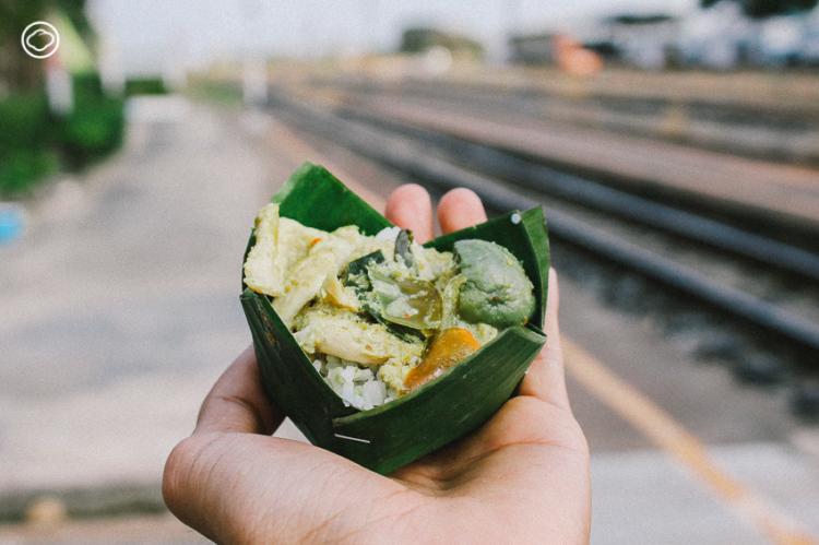 ข้าวแกงกระทง อาหาร Signature Dish ราคา 10 บาทประจำสถานีรถไฟชุมทางหนองปลาดุก