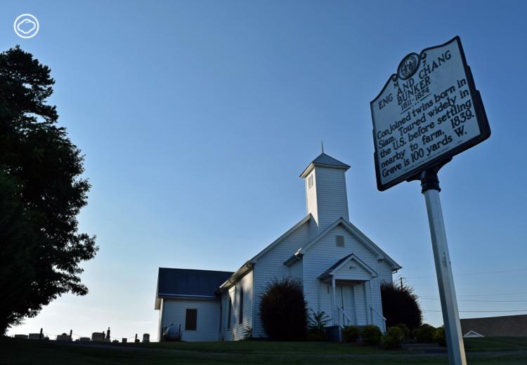 อ่าน Duet for Lifetime ตามรอยอิน-จัน แฝดสยามเซเลบริตี้ของสหรัฐฯ ยุค 19 ที่เมือง Mount Airy