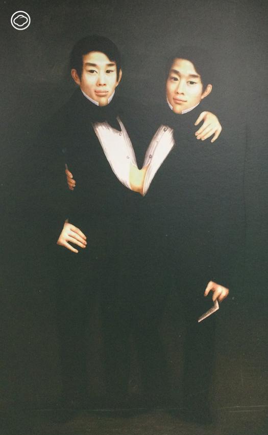 แฝดสยาม, อิน จัน