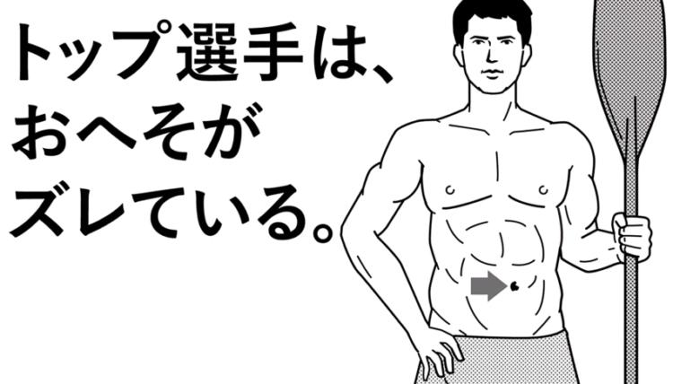 TOKYO SPORTS STATION โปรเจกต์สนุก 1,000 วันเตรียมคนญี่ปุ่นให้อิน โตเกียว โอลิมปิก 2020