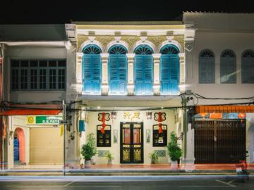 ต่อลมหายใจอาคารโบราณร้านหม่อเส้งแอนด์โกเป็นโรงแรมมิวเซียม Woo Gallery & Boutique Hotel