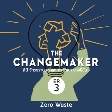 The changemaker, podcast