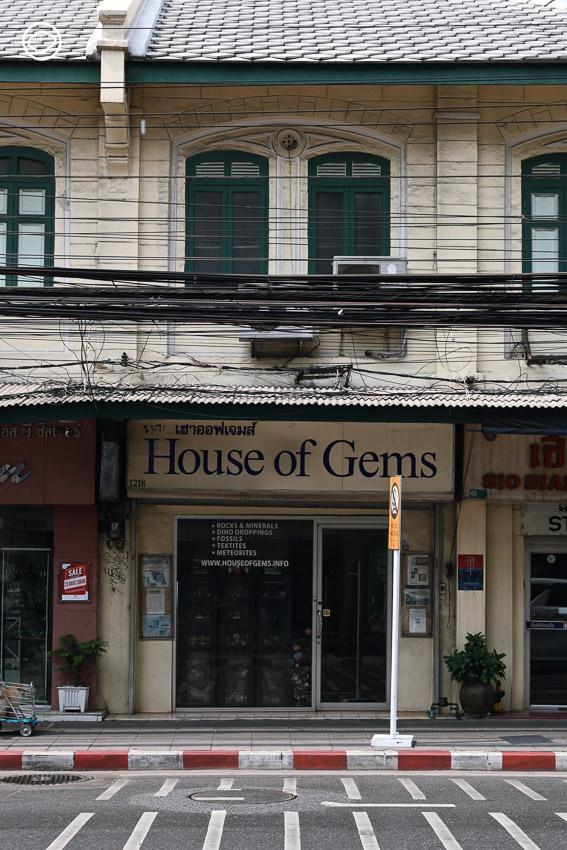 12 ร้านเก่าแก่น่าช้อปปิ้งบนถนนเจริญกรุง ถนนแบบตะวันตกเส้นแรกของบางกอก, House of Gems