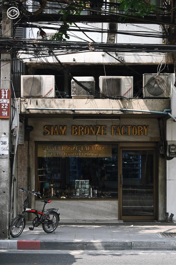 12 ร้านเก่าแก่น่าช้อปปิ้งบนถนนเจริญกรุง ถนนแบบตะวันตกเส้นแรกของบางกอก, Siam Bronze Factory