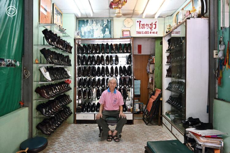 12 ร้านเก่าแก่น่าช้อปปิ้งบนถนนเจริญกรุง ถนนแบบตะวันตกเส้นแรกของบางกอก, ไทยชูว์