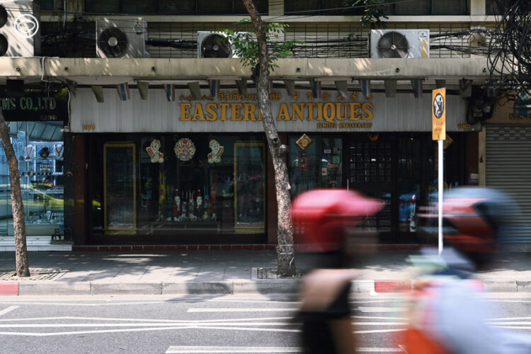 12 ร้านเก่าแก่น่าช้อปปิ้งบนถนนเจริญกรุง ถนนแบบตะวันตกเส้นแรกของบางกอก, Eastern Antiques