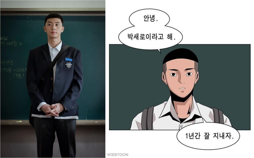 Itaewon Class, park soe jun