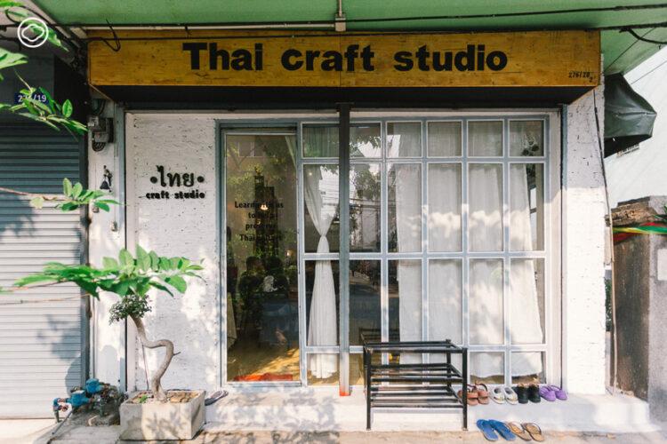 Thai Craft Studio สตูดิโอช่างสิบหมู่ที่เชื่อว่าความรู้คือการอนุรักษ์ที่ยั่งยืนที่สุด