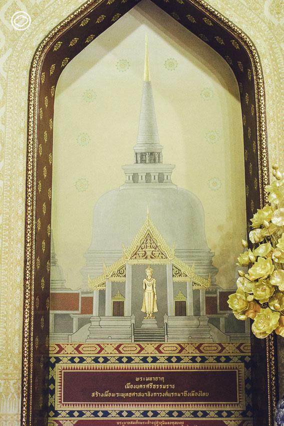 วัดพระบรมธาตุเมืองนครฯ ร่องรอยการเผยแผ่พุทธศาสนาในไทยที่ได้ขึ้นทะเบียนเป็นมรดกโลก