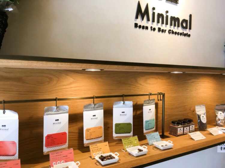 Image result for bean to bar minimal 店舗
