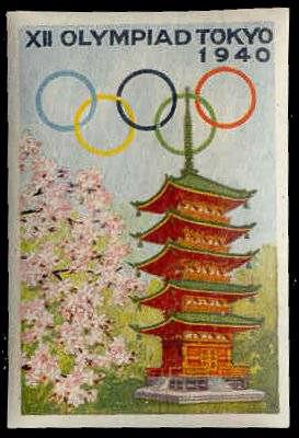อาถรรพ์ TOKYO 1940 ถึง TOKYO 2020 ย้อนอดีตประเทศญี่ปุ่นดูโอลิมปิกที่เคยไม่ได้จัด