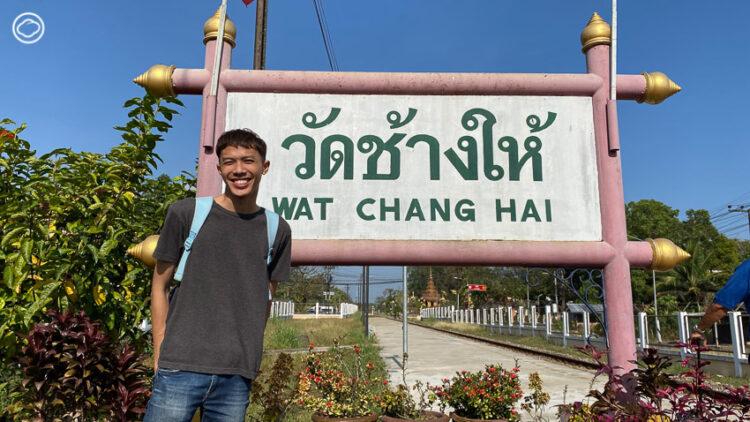 20 ป้ายสถานีรถไฟ Rare Item ทั่วไทยที่บ้างก็มีแฝดและบ้างก็มีเพียงหนึ่งเดียวในประเทศ