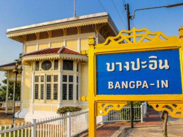 20 ป้ายสถานี Rare Item ทั่วไทยที่บ้างก็มีแฝดและบ้างก็มีเพียงหนึ่งเดียวในประเทศ