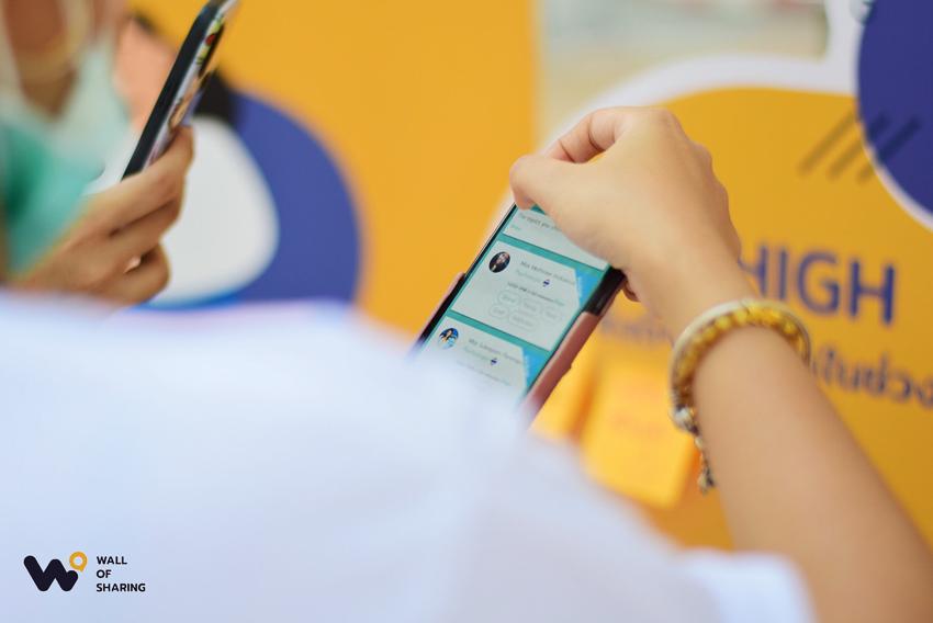 อิ๊ก กัญจน์ภัสสร ผู้ก่อตั้ง Wall of Sharing โครงการที่ให้วัยรุ่นไทยปรึกษาสุขภาพจิตฟรีผ่านวิดีโอคอล