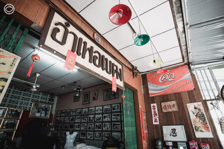 อำเพอเบตง ร้านโกปี๊หลังตลาดที่เก็บภาพเก่าและเล่าประวัติศาสตร์เบตงเมื่อสองร้อยปีก่อน, โกไข่-ชาญ นกแก้ว