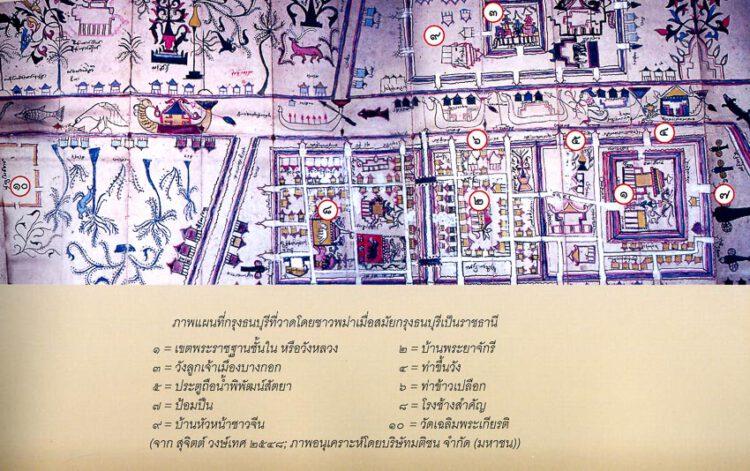 พระนิเวศน์เดิม : พื้นที่จวนริมน้ำของรัชกาลที่ 1 ซึ่งกลายเป็นจุดเริ่มต้นของกองทัพเรือไทย