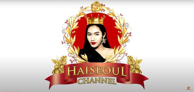 เบื้องหลังปรากฏการณ์เจน นุ่น โบว์ ของ Haiseoul Channel คนทำยูทูบที่เพิ่งดังในปีที่ 9