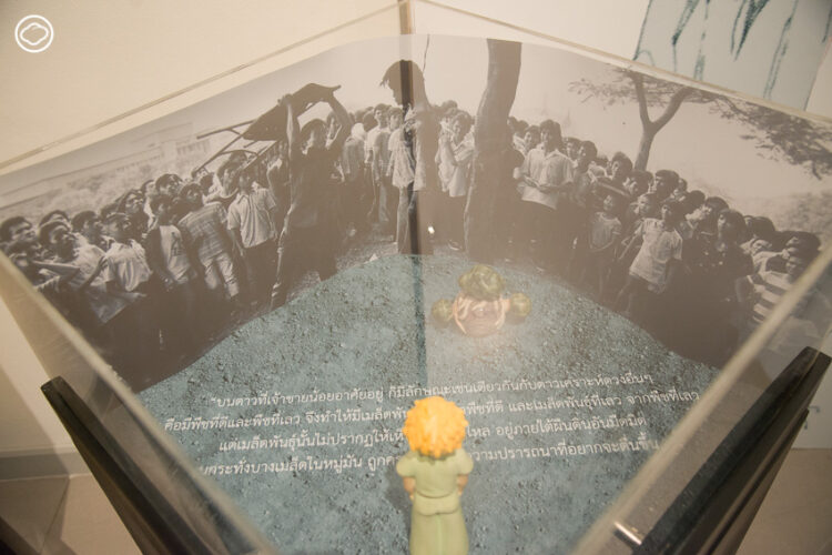 แอบดูสารพันสิ่งของจากดาว B612 ใน นิทรรศการเจ้าชายน้อย ฉลองวาระอายุ 77 ปี