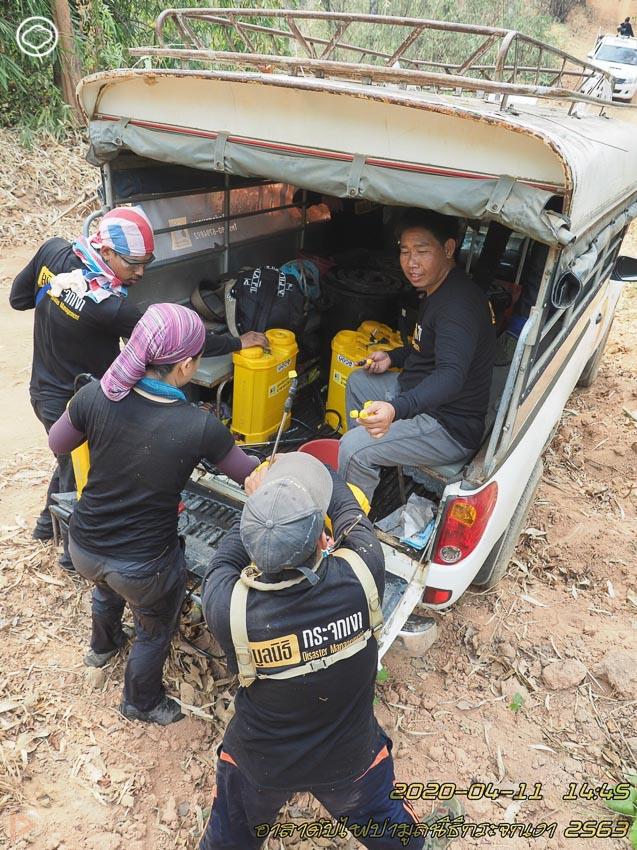 อาสาดับไฟป่า มูลนิธิกระจกเงา การรวมตัวอาสาสมัครจากทั่วไทย เพื่อสร้างภารกิจดับไฟป่าด้วยนวัตกรรม