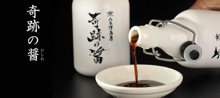 วิธีพลิกวิกฤตของ ยากิซาวะโชเท็น Yagisawa Shoten บริษัทโชยุ 200 ปีที่ถูกสึนามิซัดเหลือ 0 โดยไม่ลดคน จ่ายเงินเดือนเต็ม