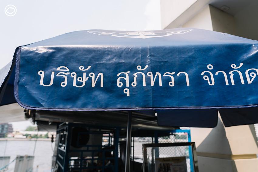 สุภัทรา กิจการเดินเรืออายุ 100 ปีของไทยที่หาโอกาสใหม่ได้ในทุกวิกฤต, เรือด่วนเจ้าพระยา, เรือข้ามฟาก