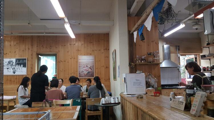 Haja Center รร. ที่เปิดเพื่อปลดความทุกข์เยาวชนในยุคเกาหลีใต้พัฒนาประเทศหลังแพ้สงคราม