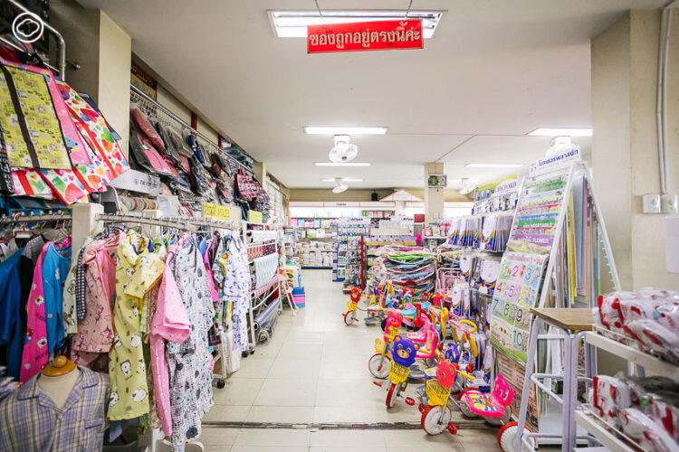 พวงทองสรรพสินค้า ห้างท้องถิ่นในฉะเชิงเทราที่มี 5 สาขาและครองใจคนทั้งอำเภอมากว่า 47 ปี