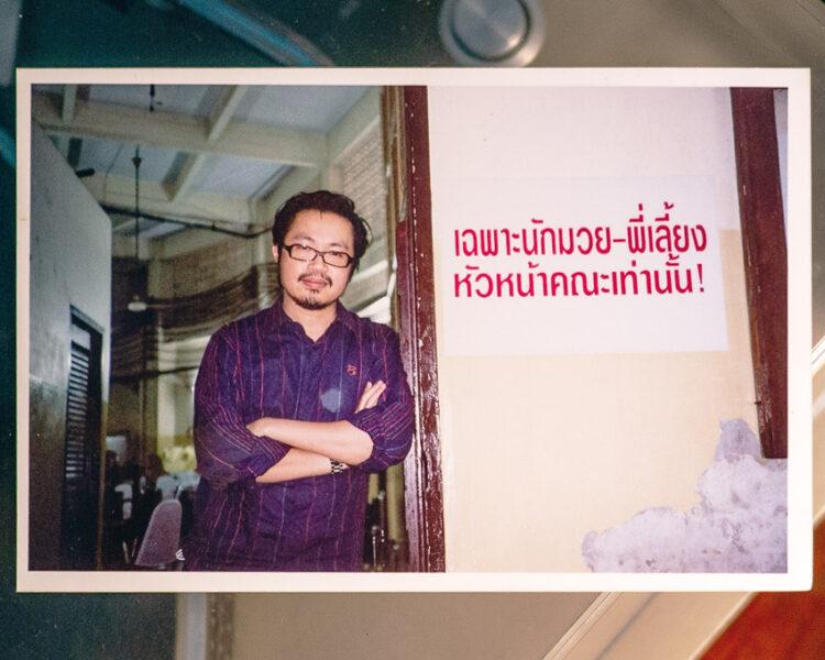 เรื่องราว 20 ปีของ Smallroom สัญลักษณ์แห่งความเท่ยุคเด็กแนวเบ่งบานในวงการเพลงไทย