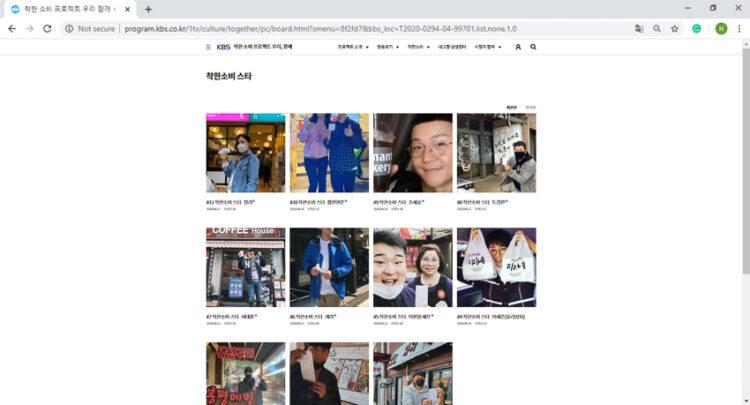 #TogetherKorea เมื่อช่อง KBS1 ใช้ไอดอลปลุกพลัง ปชช พาประเทศพ้นพิษเศรษฐกิจ