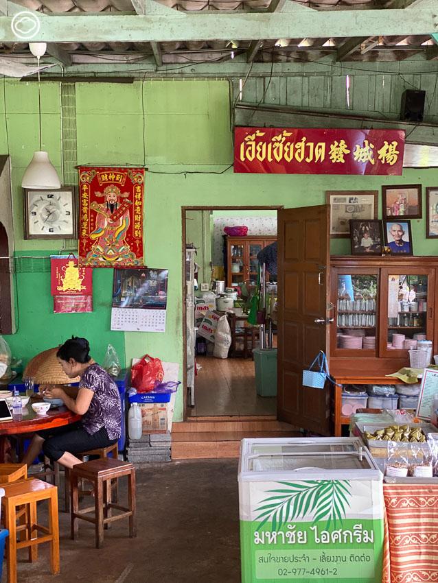 ร้านอาหารมีบุคลิกย่านกรุงเทพฯ ในความทรงจำ กับเมนูอร่อยที่กำลังจะสูญหาย, ร้านอาหารเก่าแก่ในกรุงเทพ