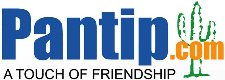 24 ปีเว็บไซต์คู่ใจคนไทย เรื่องเล่าจากโปรแกรมเมอร์คนแรกแห่ง Pantip, พันทิป, pantip.com