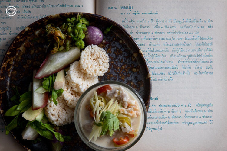 เมนูจากตำราอาหารเก่าเก็บที่ Na Café ร้านอาหารไทยบนถนนสายตำราและความรู้ย่านเมืองเก่า