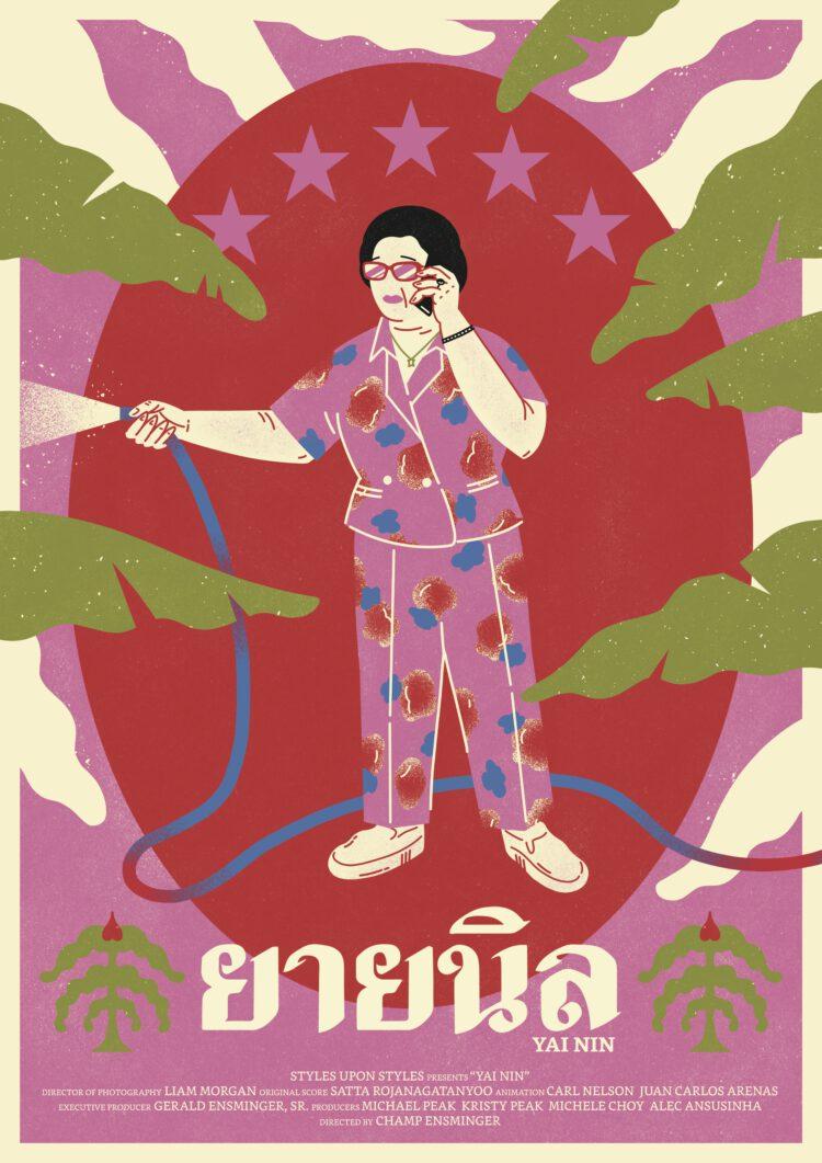 Champ Ensminger ผกก. สารคดีชีวิตยายแท้ๆ ที่ขายแหนมในเชียงใหม่จนได้รางวัลในเทศกาลหนังสหรัฐฯ, YAI NIN, ยายนิล, ผู้กำกับไทย