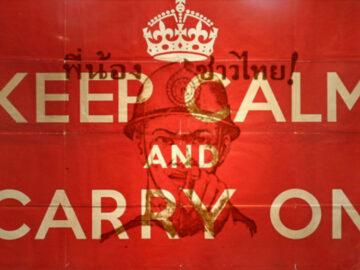 Keep Calm and Carry On ตัวอักษร 4 บรรทัดที่ 'ตบหัวแล้วลูบหลัง' ประชาชนอังกฤษในยุคสงคราม
