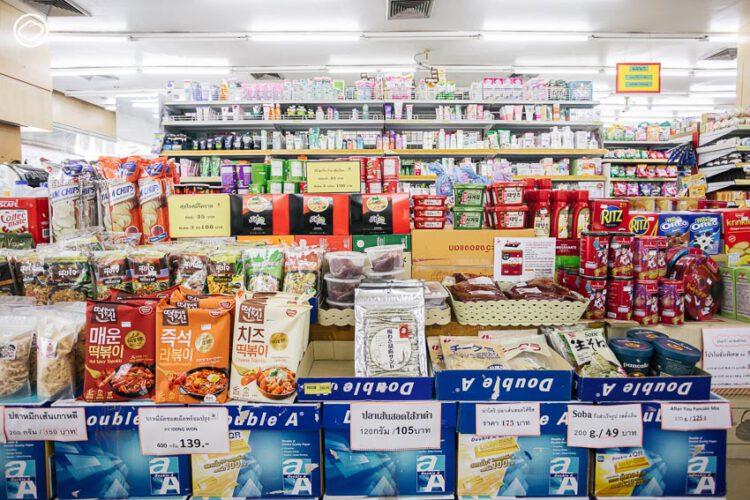 การต่อยอดของทายาทรุ่นสาม เคี้ยงซุปเปอร์มาร์เก็ต ร้านขายของชำอายุกว่า 80 ปีที่อยู่คู่ขอนแก่น, แบงค์-กมลวัฒน์ อภิชนตระกูล