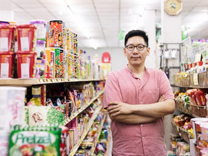 การต่อยอดของทายาทรุ่นสาม เคี้ยงซุปเปอร์มาร์เก็ต ร้านขายของชำอายุกว่า 80 ปีที่อยู่คู่ขอนแก่น
