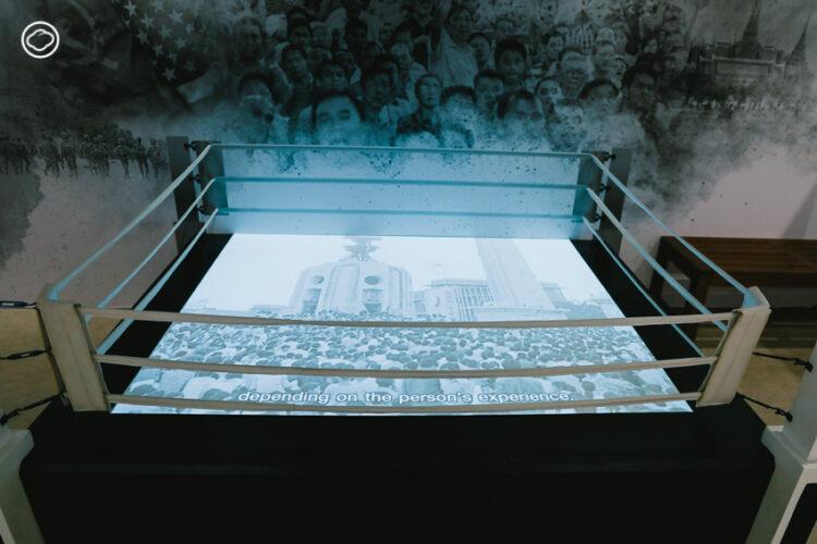 ล่องรอยราชดำเนิน เมื่อผู้สูงอายุแท็กทีมกันทำนิทรรศการเล่าเรื่องราชดำเนินในวันวาน, มิวเซียมสยาม, Museum Siam