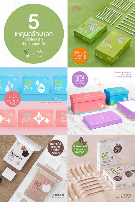 นภนีรา รักษาสุข นักออกแบบบรรจุภัณฑ์ผู้ทำงานออกแบบภายนอกสินค้าด้วยการค้นหาจากภายใน, ยินดีดีไซน์, YindeeDesign