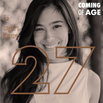 EP. 22 บรูน่า ซิลวา ในวัย 27 ที่เชื่อว่าการเป็นตัวของตัวเองดีที่สุด