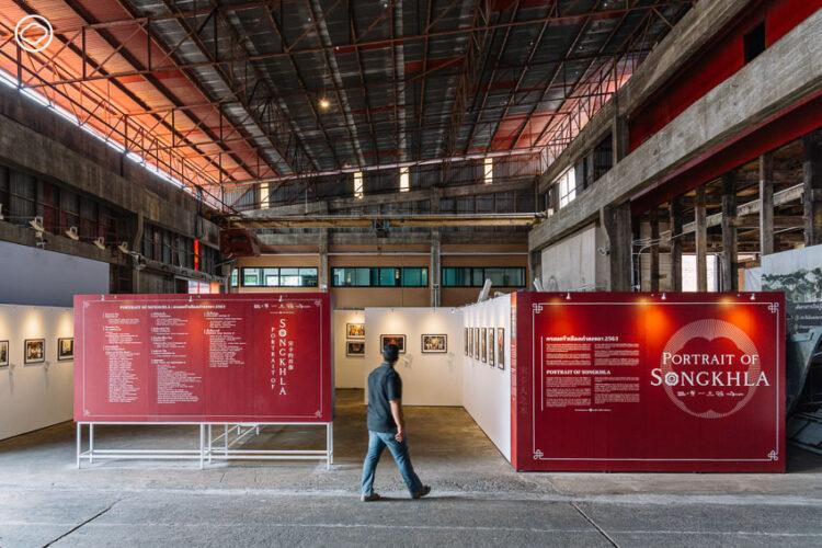 โรงสีแดง หรือ หับโห้หิ้น, ทำความรู้จักสงขลา เมืองท่าแห่งลากูนหนึ่งเดียวในประเทศผ่านสิ่งของ 12 อย่าง, ที่เที่ยวสงขลา