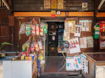 กรุงเทพฯ โชห่วย เดินทาง 100 กิโลเมตรหาร้านโชห่วยกว่าร้อยร้านรอบเกาะรัตนโกสินทร์