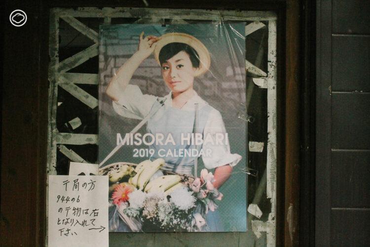 ย้อนเวลาสู่ยุคโชวะที่ Bungotakada ชนบทที่เป็นฉากหนัง 'ปาฏิหาริย์ร้านชำของคุณนามิยะ', บุนโกะทาคาดะ โออิตะ ญี่ปุ่น, ที่เที่ยว โออิตะ