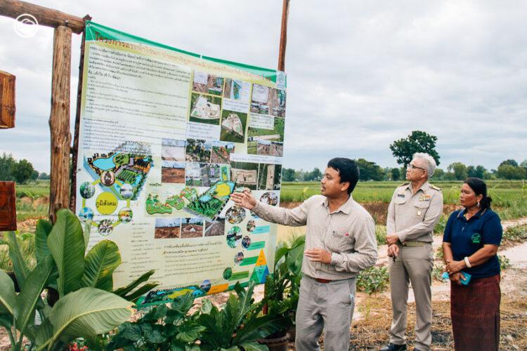 โคก หนอง นา โมเดล โมเดลพัฒนาพื้นที่ภาคอีสาน อิงหลักการพื้นที่และสังคมอีสาน เพื่อเกษตรกรชาวอีสานโดยเฉพาะ, เซ็นทรัล ทำ, Central Tham