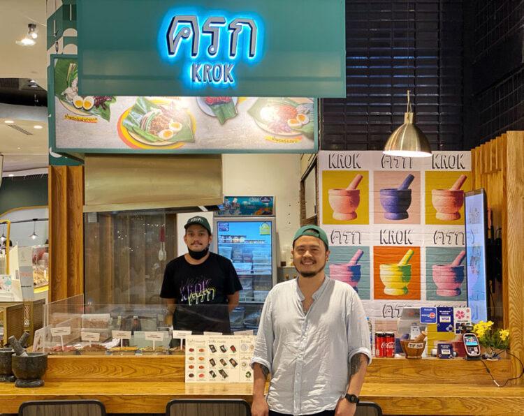 KROK ร้านน้ำพริกสูตรบ้านๆ ฝีมือเชฟไทยระดับมิชลินสตาร์ที่ใช้เทคนิคปรุงแบบสากล