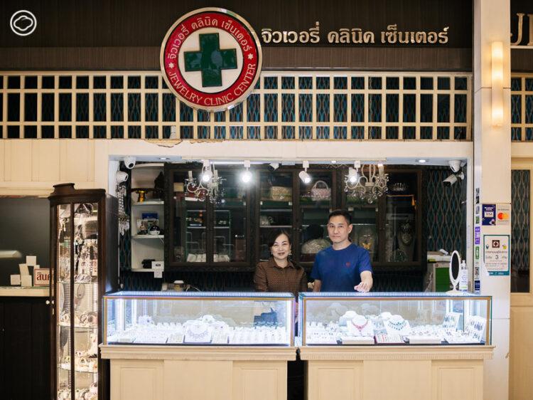 9 ร้านซ่อมรอบกรุง ที่เปลี่ยนกุญแจ นาฬิกา พิมพ์ดีด และสารพัดของเสียให้กลับมา Spark Joy อีกครั้ง, Jewelry Clinic Center