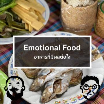 Emotional Food